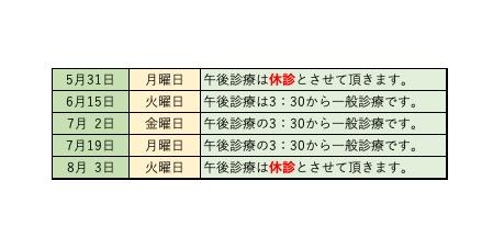 ワクチン34.jpg